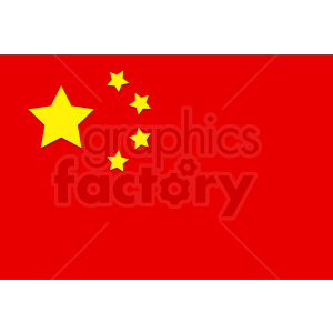 China flag flat vector icon clipart. Commercial use image # 412331