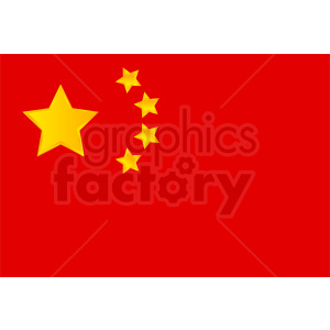 China with gradient yellow star clipart. Commercial use image # 412357
