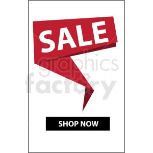 sale shop now notification banner with border icon vector clipart clipart. Royalty-free image # 412672
