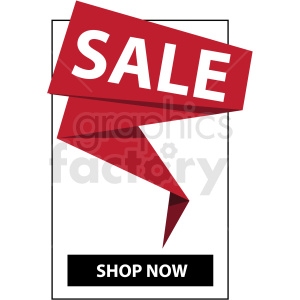 sale shop now banner with black border icon vector clipart clipart. Royalty-free image # 412684