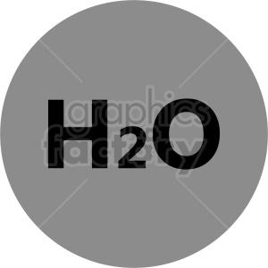 clipart - h2o icon vector clipart.
