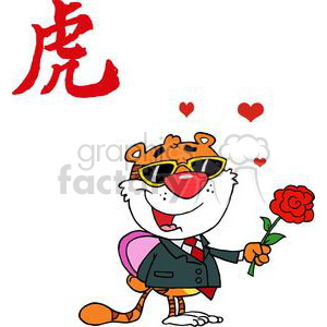 Tiger holding flowerand box candy behind his back with asian symbol