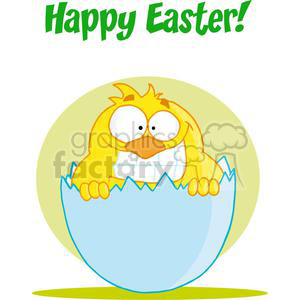 Happy Little Yellow Chick On Easter clipart. Royalty-free image # 377952