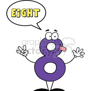 friendly cartoon number 8 eight guy clipart. Royalty-free image # 381002