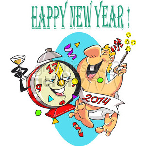 happy new year party celebration clipart. Commercial use image # 388064