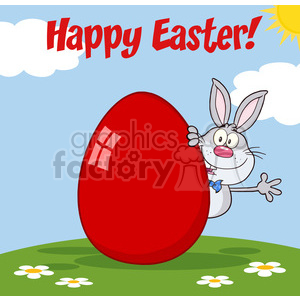 Royalty Free RF Clipart Illustration Happy Easter From Gray Rabbit Cartoon Character Waving Behinde Egg clipart. Commercial use image # 390090