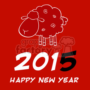 Royalty Free Clipart Illustration Happy New Year 2015! Year Of Sheep Design Card With Black Number animation. Royalty-free animation # 393575