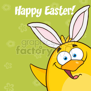 8620 Royalty Free RF Clipart Illustration Happy Easter With Smiling Yellow Chick Cartoon Character With Bunny Ears Waving Vector Illustration With Background clipart. Royalty-free image # 396105