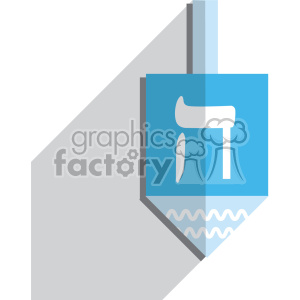 dreidel flat vector art icon no background clipart. Royalty-free image # 400589
