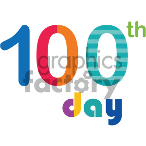 100th day of school vector art clipart. Royalty-free image # 404023