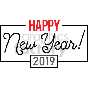 happy new year 2019 box clipart. Commercial use image # 407222