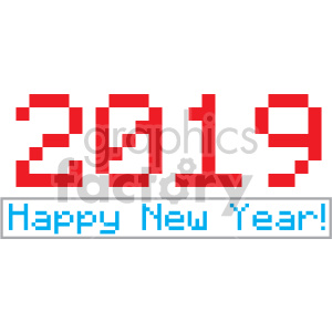 8bit happy new year 2019 clipart. Commercial use image # 407223