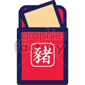 chinese new year asian envelope clipart. Royalty-free image # 407641