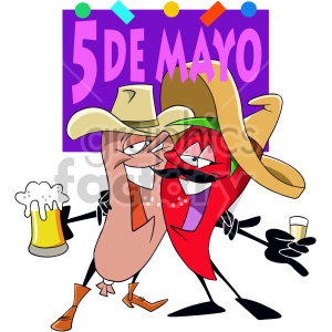 cinco de mayo party clipart. Royalty-free image # 408414