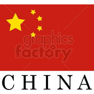 china flag design clipart. Royalty-free image # 408853