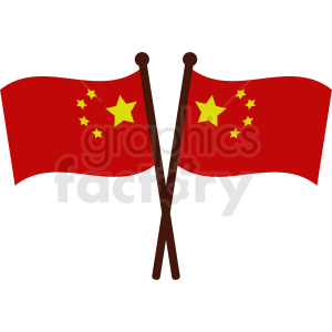 two China flags crossed vector icon clipart. Commercial use image # 412326
