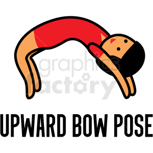 girl doing yoga upward bow pose vector clipart clipart. Commercial use image # 412806