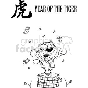 Tiger celebrating year of the tiger standing on coins wearing boxing gloves with money in the air clipart. Commercial use image # 377989