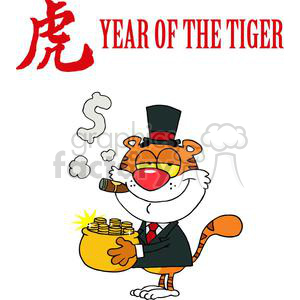 cartoon happy tiger with pot of gold smoking cigar