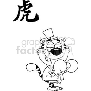Tiger Businessman Boxing on a White Background clipart. Royalty-free image # 378129