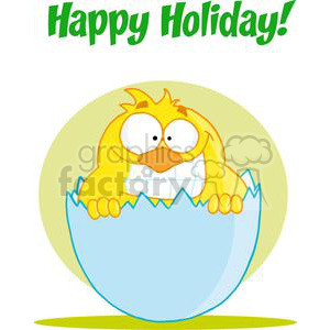 Happy Little Yellow Easter Chick In A Blue Egg Shell clipart. Commercial use image # 378219