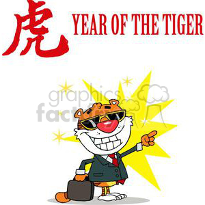 Cartoon Tiger Pointing Towards Success