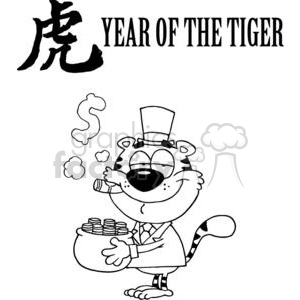 A Sly Tiger With Pot Of Gold clipart. Royalty-free image # 378234