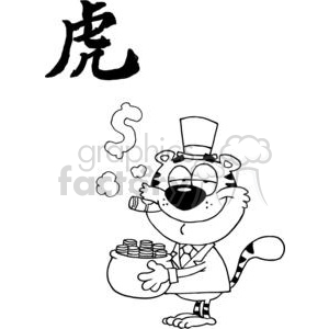 Cartoon Character Animal Happy Tiger With Pot Of Gold clipart. Commercial use image # 378299