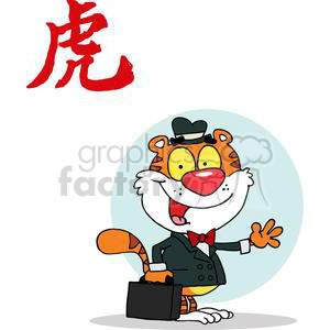 Cartoon Character Tiger With Briefcase Waving Bye clipart. Royalty-free image # 378324