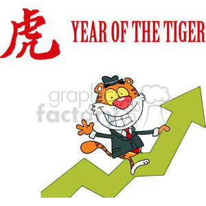Cartoon Happy Tiger Riding On Success In The Year Of the Tiger clipart. Royalty-free image # 378334