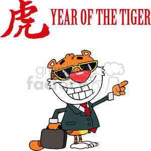 Cartoon Character Animal Happy Tiger Pointing Towards Success clipart. Royalty-free image # 378484