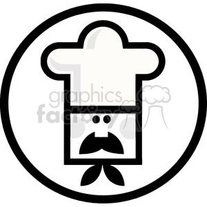 Male Chef Face In A Black and white Circle