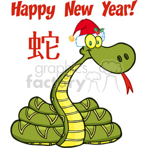 5128-Santa-Snake-Cartoon-Character-With-Text-And-Chinese-Symbol-Royalty-Free-RF-Clipart-Image clipart. Royalty-free image # 386374