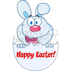 Royalty Free Surprise Blue Bunny Peeking Out Of An Easter Egg clipart. Royalty-free image # 386957