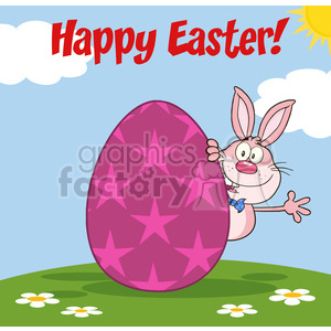 Royalty Free RF Clipart Illustration Happy Easter From Pink Rabbit Cartoon Character Waving Behinde Egg clipart. Royalty-free image # 390199