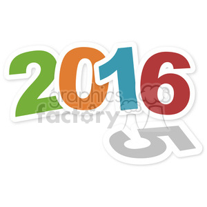 entering 2016 leaving 2015 clipart. Commercial use image # 398171