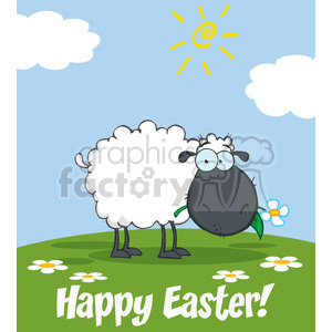 cartoon easter lamb happy+easter