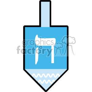 dreidel flat vector art icon clipart. Royalty-free image # 400588