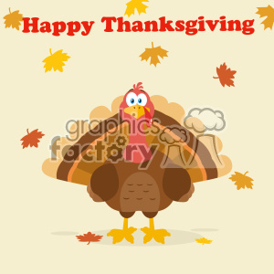 Happy Thanksgiving Text Over A Turkey Bird Cartoon Mascot Character Vector Flat Design With Background clipart. Royalty-free image # 402758