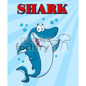 Royalty Free RF Clipart Happy Blue Shark Cartoon  Waving For Greeting Under Water Vector  With Blue Sunburst Background And Text clipart. Royalty-free image # 402875
