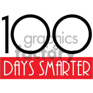 100 days smarter vector clipart. Commercial use image # 404025