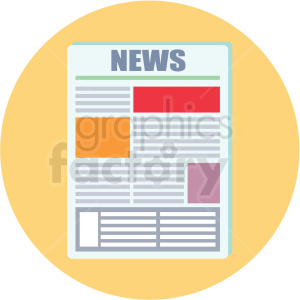 news article icon with circle background clipart. Commercial use image # 406046