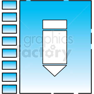 document icon clipart. Commercial use image # 406152