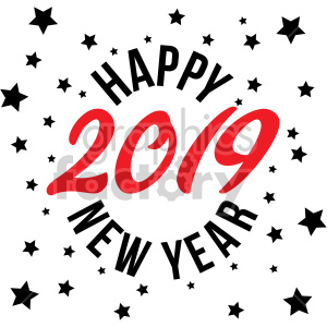 2019 happy new year burst clipart. Royalty-free image # 407221