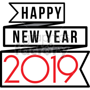 2019 happy new year ribbon bottom clipart. Royalty-free image # 407225