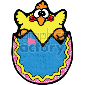 easter egg 011 c clipart. Royalty-free image # 407850
