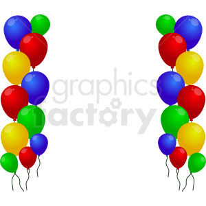 party balloons clipart. Commercial use image # 408952