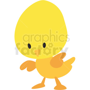 baby cartoon chicken vector clipart clipart. Royalty-free image # 411372