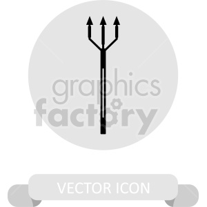 clipart - harpoon fish fork vector graphic.