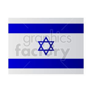 clipart - israel flag clipart.
